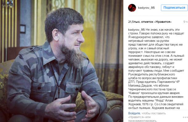 Восемь человек погибли в ДТП с тремя машинами в Чечне