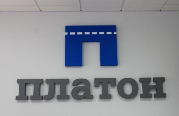 Минтранс хочет подключить к «Платону» грузовики с массой от 3,5 тонн