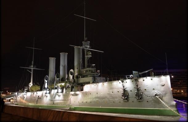 ФАС: Часть выделенных наремонт крейсера «Аврора» денежных средств потрачена на остальные цели