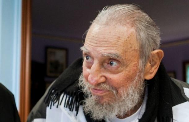 Фидель Кастро умер