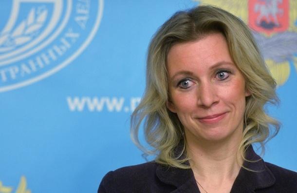 Захарова рассказала о причинах внесения Макфола в черный список Москвы