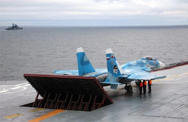 «Адмирал Кузнецов» готовится нанести удар по террористам в Сирии