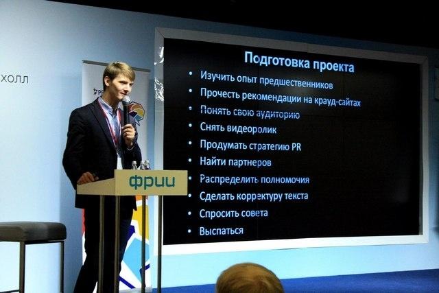 _Виталий Егоров