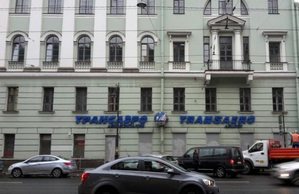 Арбитраж принял иск «Аэрофлота» к«Трансаэро»