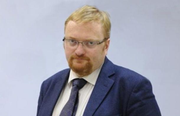 Репост фото с Милоновым привел активиста из Чувашии к экстремизму