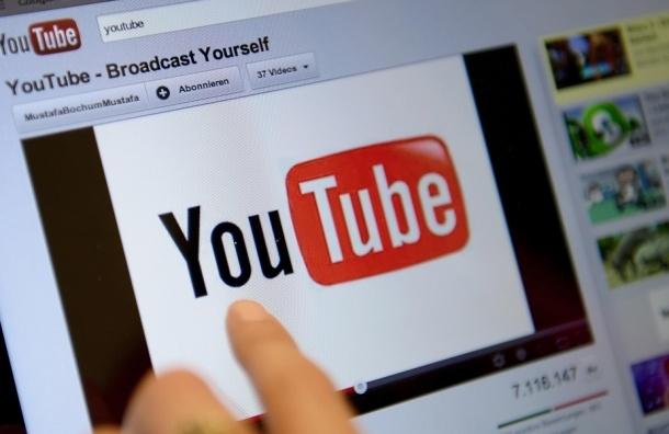 YouTube может покинуть Россию