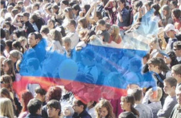Население России выросло за девять месяцев до 146,8 млн человек