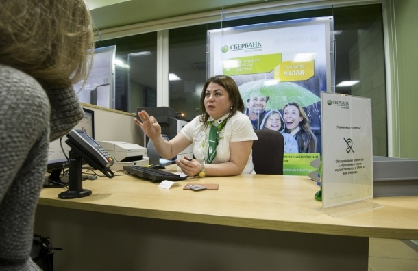 Сбербанк в Петербурге создает доступную финансовую среду для людей с нарушениями слуха