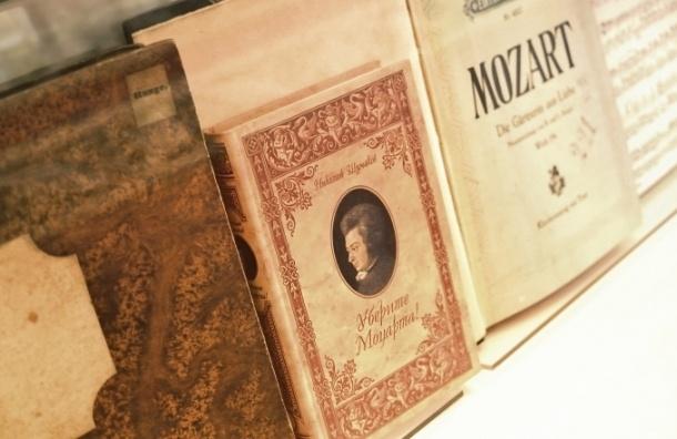 Моцартовский марафон в главной библиотеке