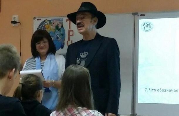 Боярский провел географический диктант в школе Приморского района