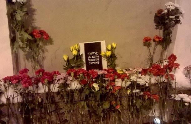 Студента-антифашиста Тимура Качараву вспоминают в Петербурге