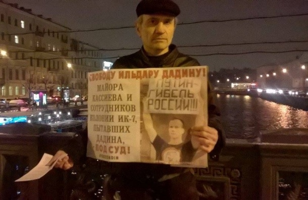 Около 100 человек вышли поддержать Дадина на Малой Садовой