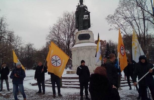 «Русский марш» запретили в Пскове