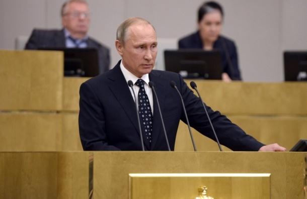Вместо Путина на похороны Фиделя Кастро поедет Володин
