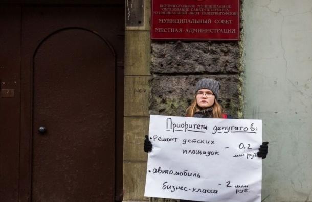 Петербуржцы пикетировали муниципалитет, который покупает автомобиль за 2 миллиона