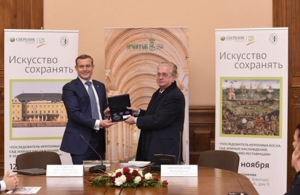Северо-Западный банк Сбербанка и Государственный Эрмитаж подписали Соглашение о сотрудничестве