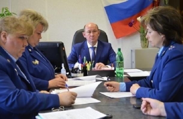 Бывшего прокурора Ленобласти обвиняют в получении взяток на 20 млн рублей