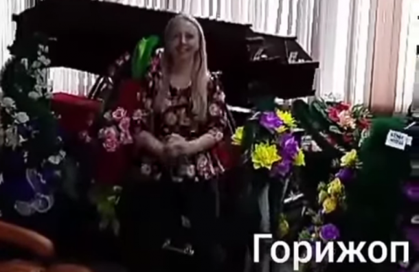 Депутата исключили из «Единой России» за фитнес на фоне гробов