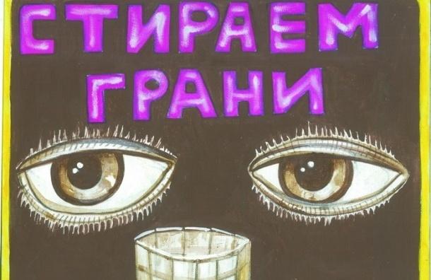 Моя афиша: куда пойти в Петербурге со 2 по 9 декабря