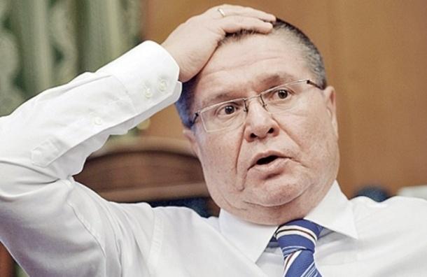 Задержан министр экономического развития Улюкаев
