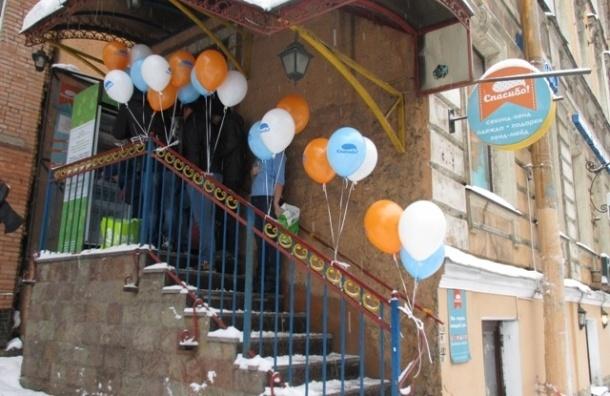 Санкт-Петербург: ВРФ откроется 1-ый «общественный» холодильник сбесплатной пищей