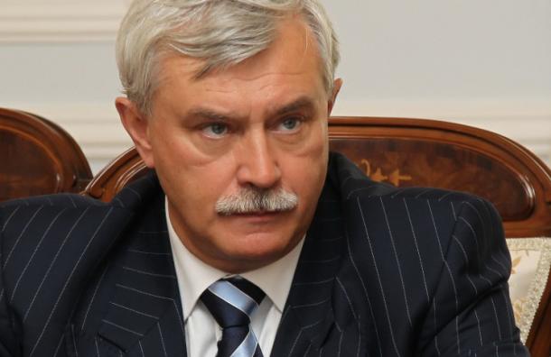Полтавченко «набрался смелости» и пригласил Путина на открытие ЗСД