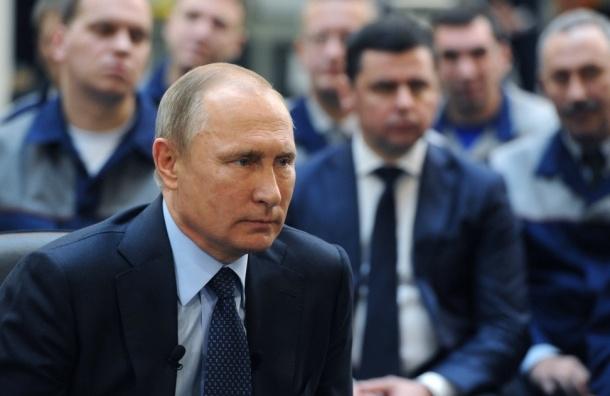 Рейтинг Путина стал самым высоким с 2008 года