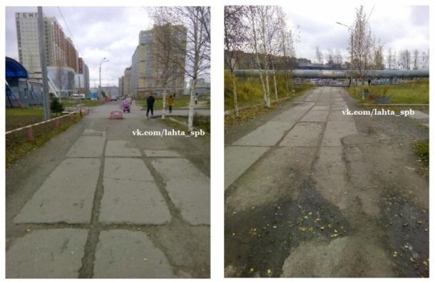 Полтавченко уволил чиновника за фотошоп разбитой дороги