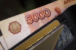 Зарплата чиновников вырастет на 38%