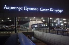 Работник Пулково украл у пассажира смартфон за 22 тысячи рублей