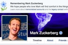 Facebook похоронил своего создателя