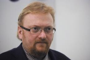 Активист за перепост фото с Милоновым получил штраф в 1000 рублей