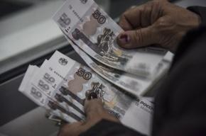 Шувалов: доходы россиян перестали падать