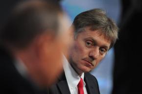 Песков сказал, что Москва контактировала со штабом Дональда Трампа