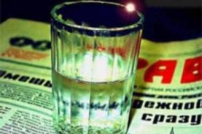 Ростат: продажи водки в России выросли
