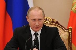 Песков рассказал, что Путин написал Трампу