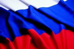 Депутат Госдумы считает отвратительным слово «россияне»