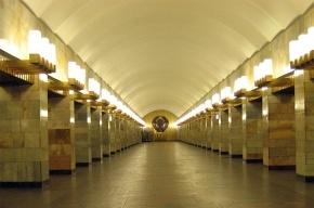 Станцию «Гражданский проспект» открыли после проверки