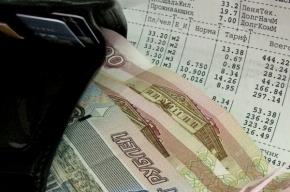 Коммуналка в Петербурге выросла на 66%