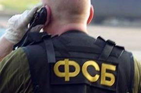 ФСБ: в Нижнем Новгороде уничтожен боевик ИГ