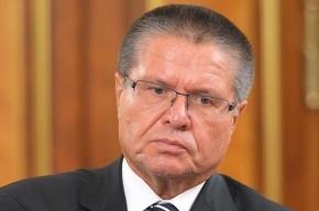 Должность Алексея Улюкаева временно займет бывший чиновник из Петербурга