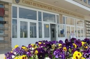Ректора петербургского аграрного университета уволили указом Минсельхоза