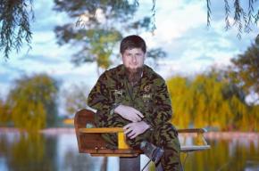Кадыров возмущен желанием Минфина сократить расходы бюджета Чечни