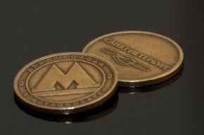 Метрополитен может ограничить продажу жетонов из-за роста цены