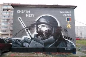Граффити-портрет Моторолы в Металлострое залили черной краской