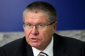 СК не нашел других фигурантов в деле Улюкаева
