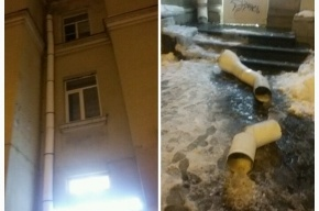 Обледенелый водосток обрушился на петербурженку