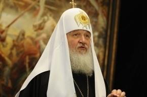 СПбГУ присвоил патриарху Кириллу звание почетного доктора