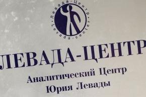 Суд: «Левада-Центр» законно включили в список инагентов
