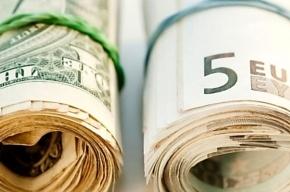 Впервые с августа курс доллара вырос больше 66 рублей